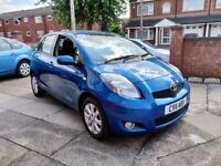 Toyota Yaris 1.4D4D - 1 Owner, Full Service History