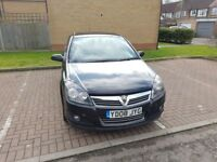 2008 Vauxhall Astra 1.9 CDTi 16v SRi 5dr Manual @07445775115