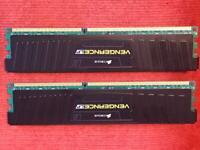 Corsair Vengeance DDR3 16Gb RAM set