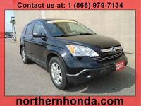 2007 Honda CR-V EX (New Rear Pads, New Wipers)