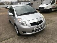 Toyota Yaris 1.3 silver mot until 31/10/18 full service history one former ke...