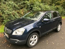 Nissan Qashqai 1.5 deiesel, leather, panoramic roof £2,595