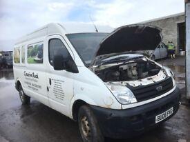 LDv maxus van parts engine gearbox shock absorber wheel door seat bumper bonnet light radiator