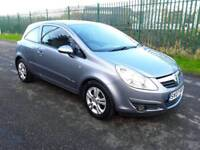 Vauxhall Corsa 2007, 1.2, full service history, low mileage, only 45k miles