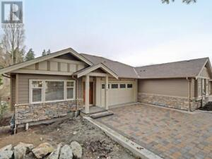 1-3933 South Valley Dr Victoria, British Columbia