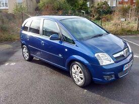 2006 Vauxhall Meriva - Full Service History - Long MOT and Low Mileage