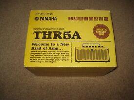 Yamaha Practice Guitar Amplifier