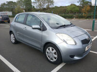 Toyota Yaris 2006 Hatchback MK2 1.3 T3 Multimode 5 door Petrol Silver Automatic
