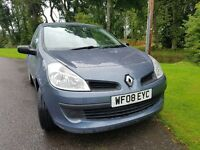 **NOW RESERVED** LOW MILEAGE - RENAULT CLIO 1.2 EXTREME - 3 DOOR - FULL SERVICE HISTORY