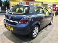 2008 VAUXHALL ASTRA DESIGN-5DOORS,72000 GENUINE MILES,FULL SERVICE HISTORY,2OWNERS,2KEYS,HPI CLEAR