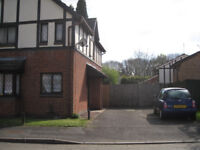 2 Bed End Terraced House in Glenmore Drive CV6