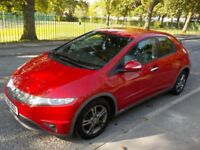 2006 HONDA CIVIC, 1.4 SE DSI PETROL; FULL SERVICE HISTORY, HPI CLEAR, WARRANTED MILEAGE