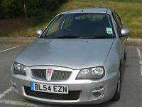 rover 25 2005 facelift