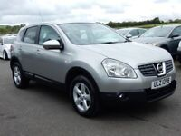 2007 nissan qashqai 1.6 petrol acenta, low miles, motd sept 2019 all cards welcome