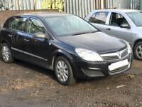 VAUXHALL ASTRA H, BREAKING FOR SPARES.