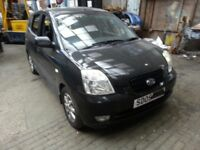 KIA PICANTO 1.1 PETROL BREAKING 2002 FOR SPARES 1X WHEEL NUT
