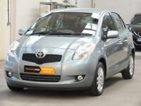 Toyota Yaris 1.4 D4D, 12,000 Miles, Full Dealer History, Pristine Condition