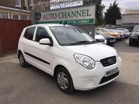 KIA Picanto 1.0 1 5dr£2,485 p/x welcome 1 YEAR FREE WARRANTY. NEW MOT