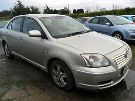 toyota avensis parts from 4 cars 2005 2.0 d4d gold or grey 2007 1.8 petrol and 2003 1.8