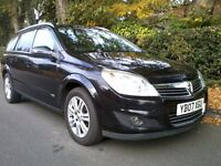 Vauxhall Astra 1.6 Design Estate (Limited Edition) 2007 Full Service History