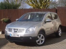 NISSAN QASHQAI 1.5 dCi ACENTA 2WD 5DR #FULL SERVICE HISTORY #ONE PREVIOUS OWNER FROM NEW