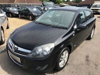 2008/08 VAUXHALL ASTRA 1.6 SXi 5 DOOR LOVELY FAMILY CAR WITH LOW MILEAGE, AUX/IPOD CONNECTION