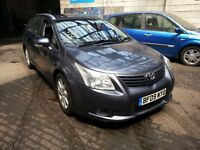 TOYOTA AVENSIS ESTATE 2.0 DIESEL BREAKING 09-10-11-12-13-14 FOR SPARES 1X WHEEL NUT