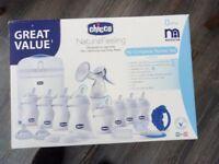Starter kit: steriliser (used once),unused breast pump, bottles & teats,bottle brush, dummy, teether