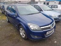 VAUXHALL ASTRA 1.4 LOW WARRANTED MILES 55k, BARGAIN PRICE, ANY OLD CAR PX WELCOME, 1 OWNER