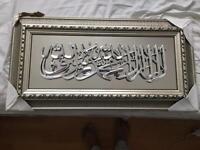 Islamic frame - silver mirrored type