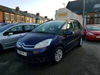 2008 08 citroen c4 grand picasso cheapest in uk