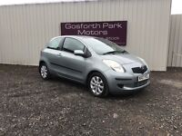 """Toyota Yaris 1.3 VVTI """"Zinc"""" (07) *1 Owner *Full History *Part Exchange Welcome"""