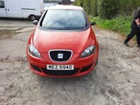 Seat, ALTEA, MPV, 2007, Manual, 1595 (cc), 5 doors