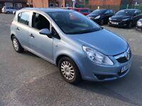 Vauxhall corsa 1.2 2008 LOW MILEAGE