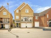 1 bedroom in Clovelly Drive, Nottingham, NG3 (#1089036)