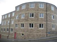 2 bedroom flat in King James St, Sheffield, S6 (2 bed)