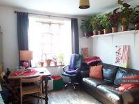 1 bedroom in Cinderford Way, Bromley, BR1 (#973648)