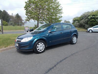 VAUXHALL ASTRA 1.4 LIFE HATCHBACK 5 DOOR NEW SHAPE 2007 BARGAIN ONLY £895 *LOOK* PX/DELIVERY