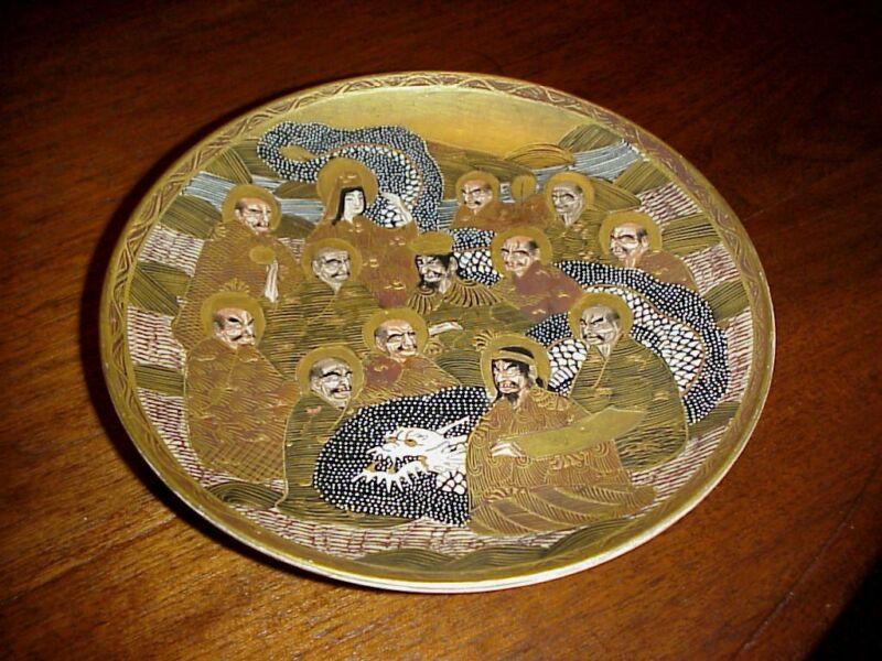 EARLY SATSUMA PLATE GOLD PORTRAITS GODS DRAGON ARTIST SIGNED