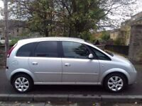Vauxhall Meriva 1.4 2005 (55)**Very Low Mileage**Full Years MOT**Excellent Family Car**ONLY ££1695