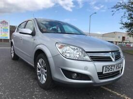 Vauxhall Astra trade in to clear