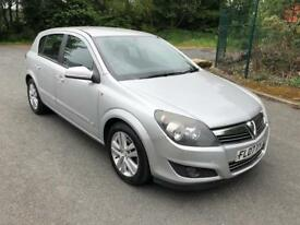 2007 VAUXHALL ASTRA 1.4 16V 5 DOORS-12 MONTHS MOT TEST-2 REMOTE KEYS-DRIVES WELL