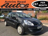2009 RENAULT CLIO 1.2 DYNAMIQUE ** ONLY 37,000 MILES ** DEALER HISTORY ** LOW RATE FINANCE AVAILABLE