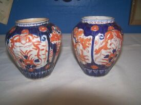 Pair Antique Japanese Vases
