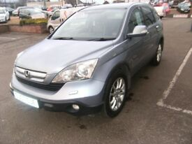 2007 07 HONDA CR-V 2.0 I-VTEC EX 5D 148 BHP **** GUARANTEED FINANCE **** PART EX WELCOME***