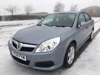 VAUXHALL VECTRA EXCLUSIV LONG MOT 2 KEYS 5Dr SILVER