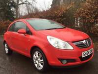 VAUXHALL CORSA 1.2 DESIGN **2008** MOT EXPIRES MARCH 2019**LOW INSURANCE GROUP**