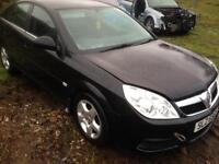 Vauxhall vectra 2006 breaking / spare parts