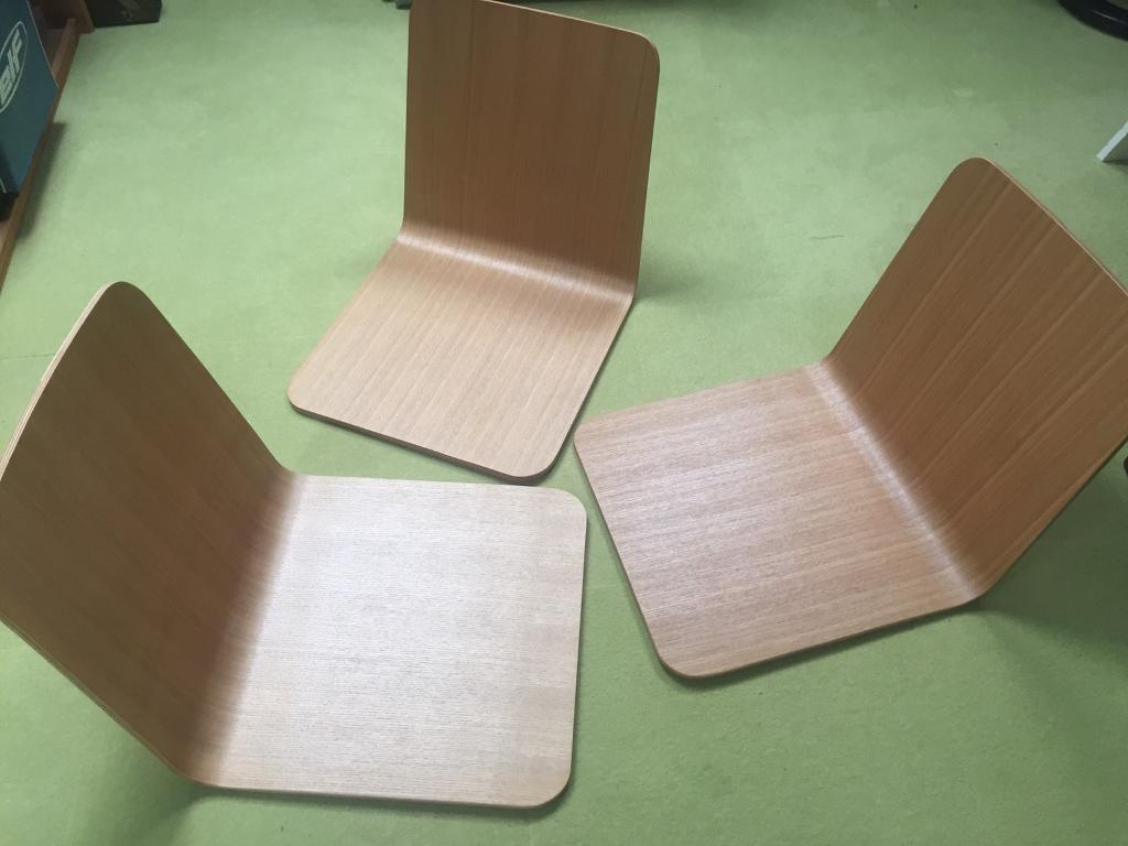 MUJI Traditional Japanese Legless Zen Chairs X4