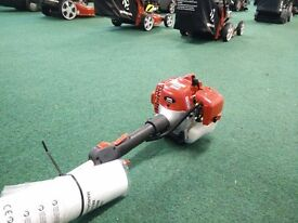 New Shindaiwa Hedgetrimmers - AH243s Articulated Double-Sided Pole Hedge Trimmer